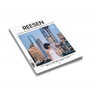 Latest REESEN Issues